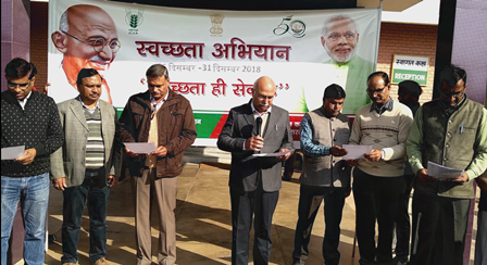 Pledge was taken on the opening of `Swachhta Pakhwada