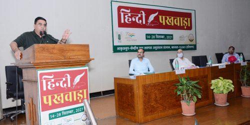 Organized Hindi Pakhwara at ICAR-CSSRI Karnal on 14th September 2021