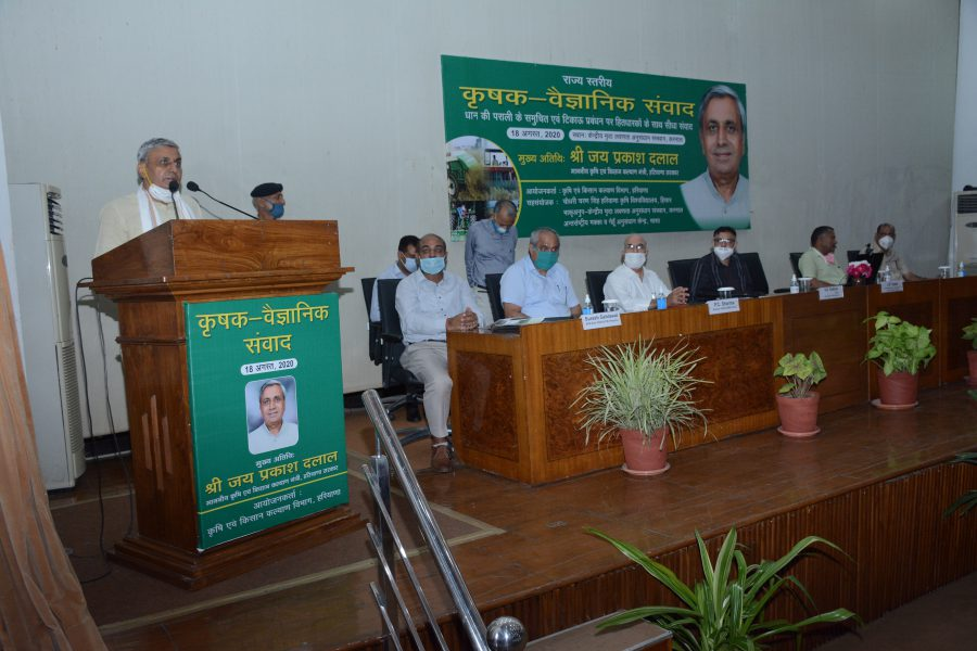 Organised State Level Farmers and Scientist Interaction Meet on Crop Residue Management on 18th August 2020