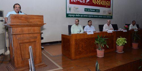 Organized Hindi Pakhwara Samapan Smaroh at ICAR-CSSRI Karnal on 28th September 2021