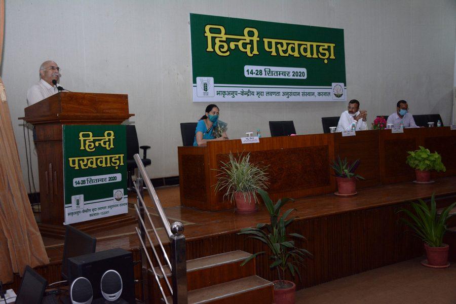 Opening ceremony of Hindi Phakwada organised at ICAR-CSSRI, Karnal on 14th September 2020