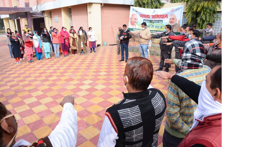 Opening ceremony of Swatch Bharat and oath ceremony organized on 16th December 2020