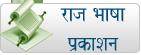 Raj Bhasha